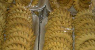 صور حلى للمطبخ الليبي لسهرات رمضان ,حلويات ليبية راقية