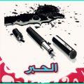 بابداعاتكن وخبراتكن اكبر موسوعة عربية للتنظيف **،.,.،**اعداد وتنسيق سمن  وعسل - عالم حواء