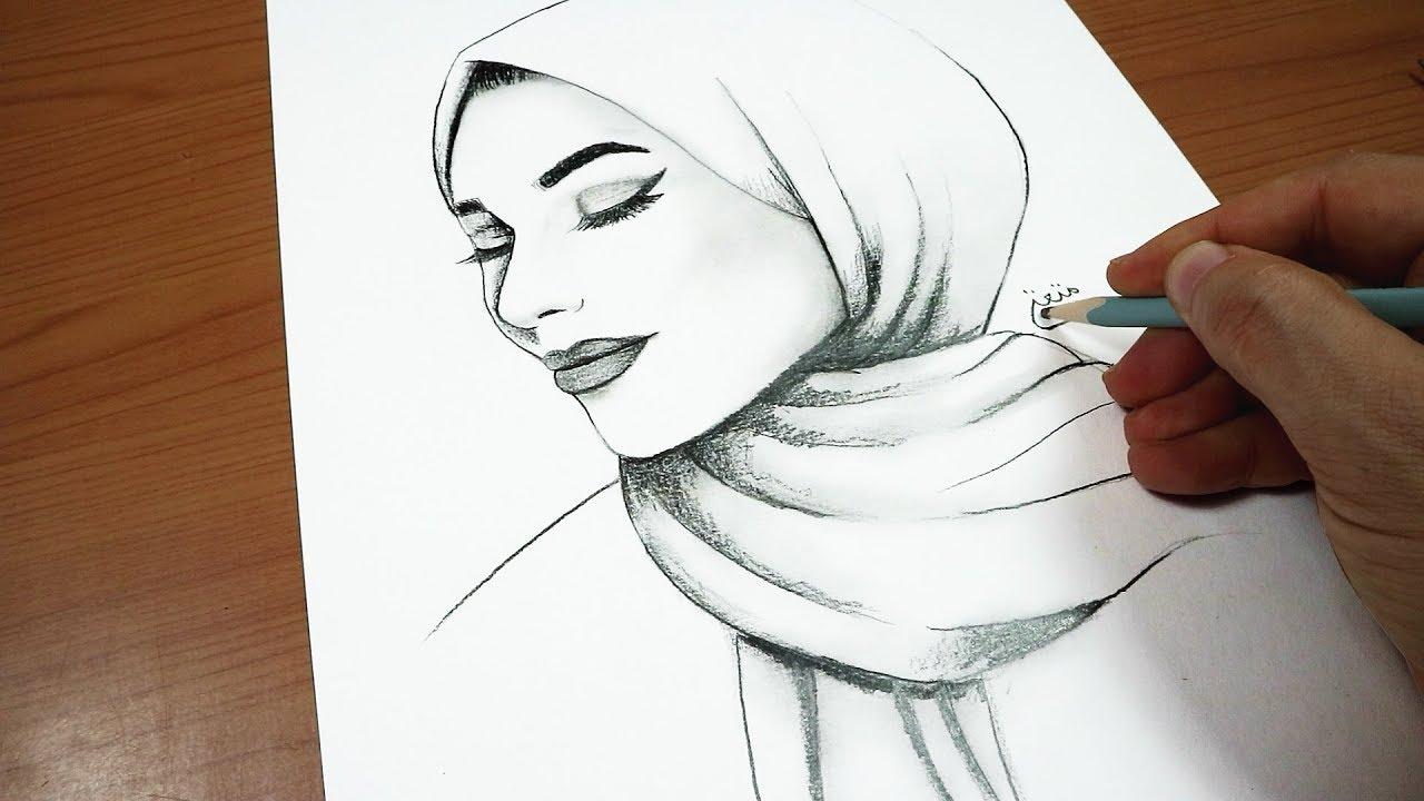 تعلم رسم و جة فتاة بالحجاب بقلم الرصاص | كيف ترسم بنت محجبه  YouTube