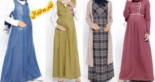 اجمل موديلات صداري حوامل للمحجبات لمحبات الخياطة 🌷 2018 hijab fashion for  pregnancy - YouTube
