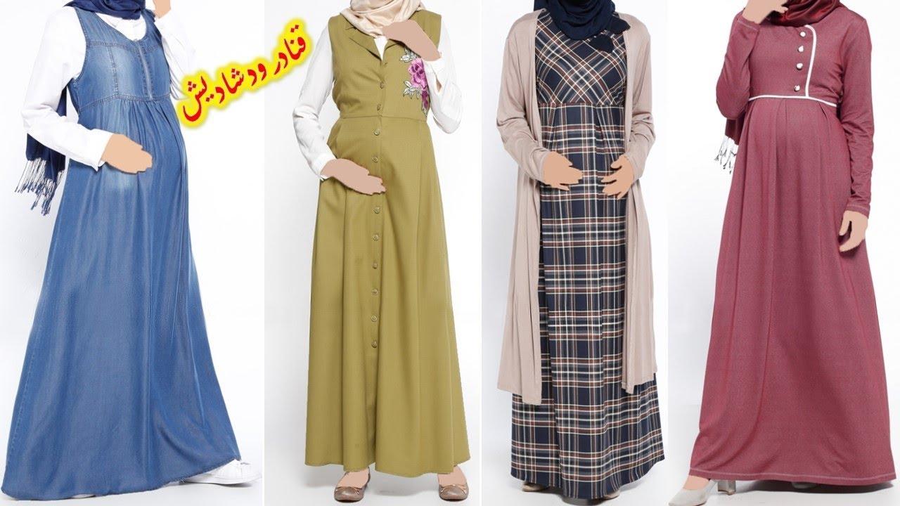 احلى موديلات صدارى حوامل للمحجبات لمحبات الخياطه 🌷 2021 hijab fashion for pregnancy  YouTube