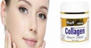 اللي تستخدم كريم كولاجين تدخل ضروري