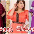 قنادر صيف قنادر العيد قنادر للخياطة موديلات جديدة قنادر الدار روعة قنادر  عراسي للخياطة in 2020 | Dresses, Fashion, Saree