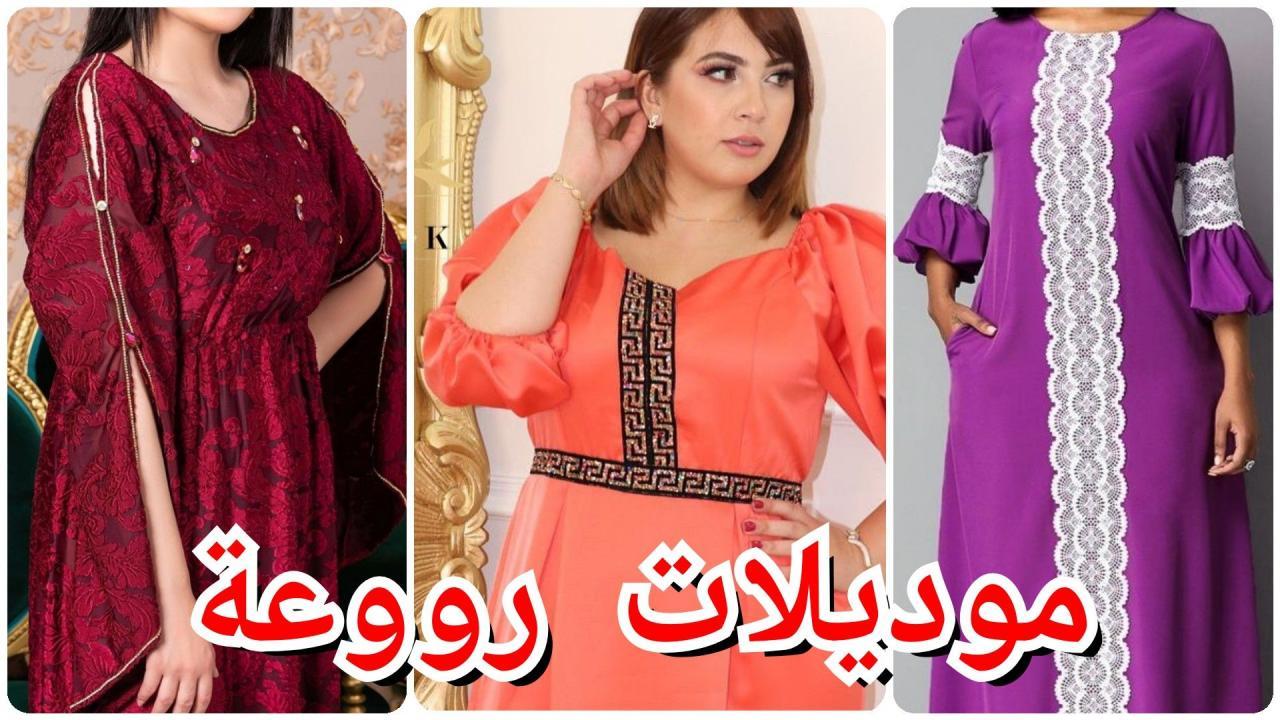 قنادر صيف قنادر العيد قنادر للخياطة موديلات حديثة قنادر الدار حلوة قنادر  عراسي للخياطة in 2020 | Dresses, Fashion, Saree