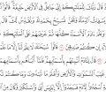 تفسير سورة البقرة - من الآية 30 إلى الآية 34 - تفسير السعدي المقروء  والمسموع - YouTube