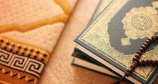 حكم قراءة سور معينة او الصلاة بنية الحصول على امر