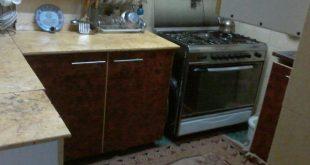 حياكم مطبخي صور صور
