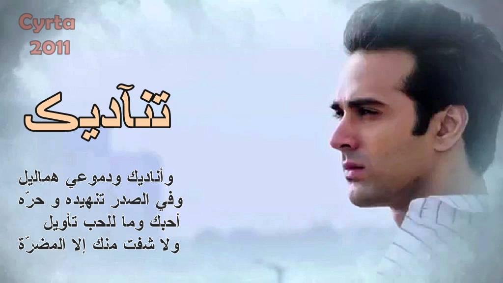 ماجد المهندس  تناديك 2021 / Majid Almohandis Tenadeek  YouTube