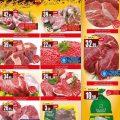 شوف عروض العثيم الجديدة على اللحوم الحمراء والذبائح الكاملة والدواجن.. تعرف  على أسعار هذا الأسبوع