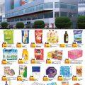 التجارة تجريبي عالمي موقع هايبر لولو - pleasantgroveumc.net