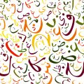 ورق عمل درس اللغوى (المعرب والمبني من الأسماء) مادة لغتى للصف الاول المتوسط  لعام 1441 - مؤسسة التحاضير الحديثة