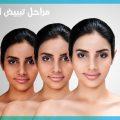 تبيض الوجه وتفتيحه 5 درجات بشكلٍ طبيعي - تجميل